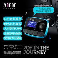 C65车载MP3蓝牙播放器 车载MP3音乐播放器 车载MP3蓝牙免提电话