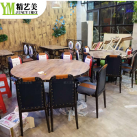精艺美家具定制 六人工业风餐桌餐椅 简约现代火锅烧烤桌子