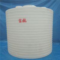 塑料桶批发10吨水塔10立方防腐塑料水箱10T化工储罐