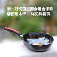 健康真不锈炒锅不粘锅少油烟无油烟涂层锅 电磁炉灶具通用