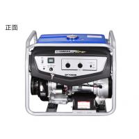 雅马哈汽油发电机组EF7000E家用小型220V车载静音单相电启动