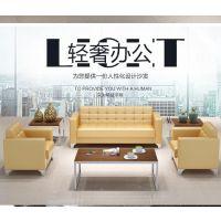 上海前台销售办公家具全套销售办公沙发销售 厂家直销