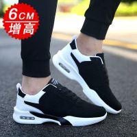 一件代发运动男鞋内增高休闲潮鞋男士韩版防臭跑步鞋夏季透气气垫