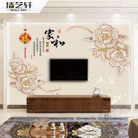 电视客厅壁画背景墙现代中式无缝5D墙布8d立体墙纸电视墙壁纸家和