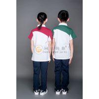 幼儿园夏季拼色运动校服