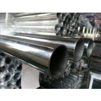 供应烟台304不锈钢装饰管建筑装饰的法宝304不锈钢成分分析