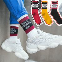 街头中筒袜女韩国ulzzang嘻哈袜子男女运动潮袜纯棉袜子英文字母