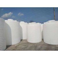 供应保山锅炉储罐 15吨塑料桶 玉溪氢氧化钠防腐储罐厂家
