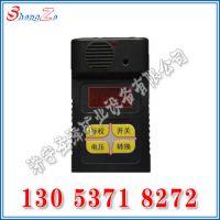 一氧化碳硫化氢测定器 一氧化碳测定器