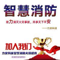 江西智慧消防物联网监控系统,江西智慧消防品牌企业哪家好?