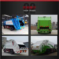 安顺地区国六12方垃圾压缩车,8吨垃圾压缩车多少钱