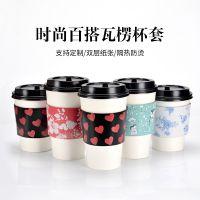 喇叭花90一次性咖啡热饮隔热纸套 外带打包瓦楞纸防烫杯套可定制