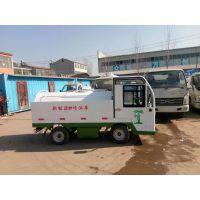 供应小型全电动洒水车、绿化环保电动喷洒车