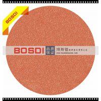 BOSDI品牌-高品质抛光打磨植绒砂纸片