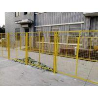 加盟销售仓库防护网,实用型,车间用隔离网