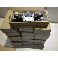 提供DAIKIN大金KSO-G02-2BA-30电磁阀