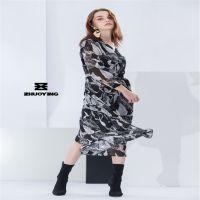 杭州女装加盟品牌相约四季太平鸟折扣店女装货源阿莱贝琳品牌女装折扣