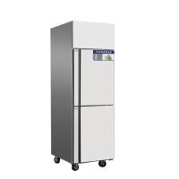 奥斯特二门双温冰箱 TRF2上下两门双温冰箱 不锈钢冷冻冷藏柜