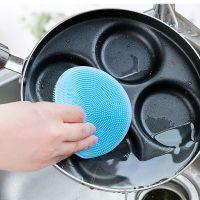 厂家多功能硅胶洗碗刷 厨房家用百洁布刷锅神器 洗锅去污刷