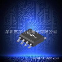 SLM211A 15~350mA 线性恒流驱动IC 产品应用简单 优质洗墙灯方案