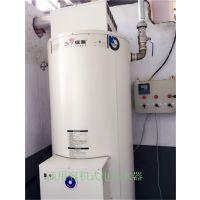 容积式热水器停水能用多久-容积式热水器-重庆三温暖热水器公司