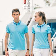名匠优品亚码珠花高端POLO衫 企业文化衫活动工作服广告衫个性定制LOGO印字号