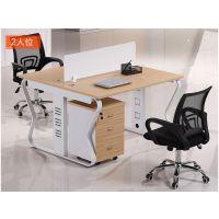天津办公桌简约现代办公家具4人6人位职员办公桌员工位桌椅组合