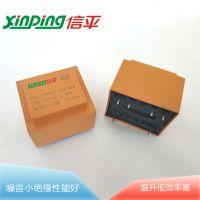 温度控制器用220变10.5V1W灌封插针电源变压器XP1W