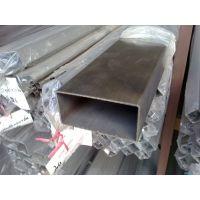 佛山Q235焊接扁通200*150*5.0现货供应