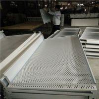 广东德普龙专供广汽新能源汽车4S店冲孔铝单板
