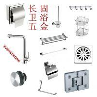 304不锈钢长固ST-V08S浴室挂件套装 置物架 卫浴五金挂件厂家直销