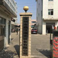 深圳市鼎汉激光设备有限公司