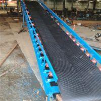 德惠市矿用升降皮带输送机 六九800宽石料皮带输送机