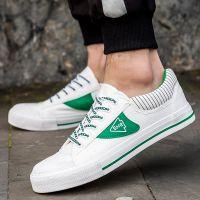 夏季新款小白鞋男士帆布鞋男鞋韩版休闲鞋潮学生板鞋厂家批发6675