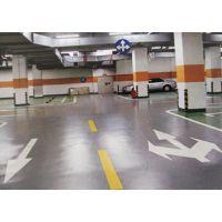 云南交通设施云南环亚供应优质环氧砂浆地坪