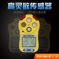 华凡秦鲁HFP-4in1复合式气体检测仪二合一三合一四合一气体报警器