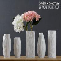 摆件景德镇现代陶瓷水培花瓶 创意客厅干花插花器电视柜餐桌装饰