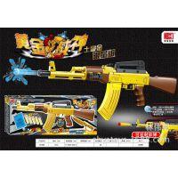 XH069雄海手动黄金战士水弹 AK47战鹰软弹枪 两用玩具水弹枪