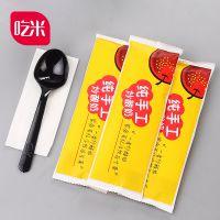吃米一次性塑料勺独立包装冰淇淋勺子甜品刨冰果冻布丁酸奶勺定制