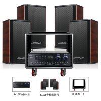 8英寸中小型会议音响背景音乐店铺功放音箱机柜话筒套装AV108+BX108红两对+8U机柜