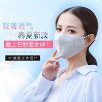 舒美佳春夏防晒防尘可清洗口罩 韩版男女夏季薄款 厂家批发定制