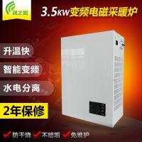 采暖炉电磁采暖壁挂炉暖气供暖取暖设备 家用电磁采暖壁挂炉热水
