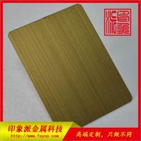 全国供应304不锈钢镀铜板 拉丝黄古铜不锈钢装饰板