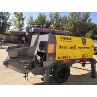 众鹏HB45-40大骨料混凝土泵 混泥土输送泵 砂浆细石泵