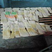 山竹笋烘干机规范使用手册