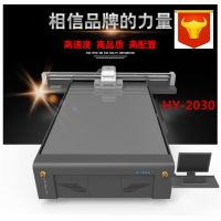 番禺2030理光G5UV平板打印机 工业UV平板打印机