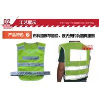 洛阳新安县反光背心订做,环卫衣制作-喆安交通好品质