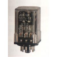 长城电器JQX-10F系列小型电磁继电器