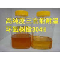 多官能团高纯度低粘度三官能耐高温环氧树脂EPM-304H 复合材料