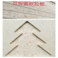 欧松板-欧松板代理公司-富可木业公司